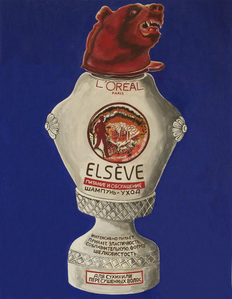 KAPITAL, Watercolour and gouache on paper, 2010-2011